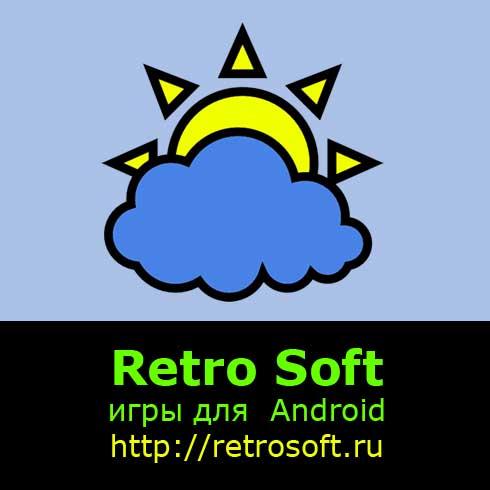 гербы городов россии в картинках